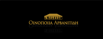 http://arvanitidis-winery.gr/files/metafiles/arvanitidis_logo.png